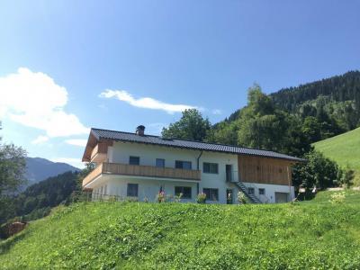 Ferienwohnung Mühlbach, Unterleegut Apartments, Mühlbach am HOCHKÖNIG IMG 6661
