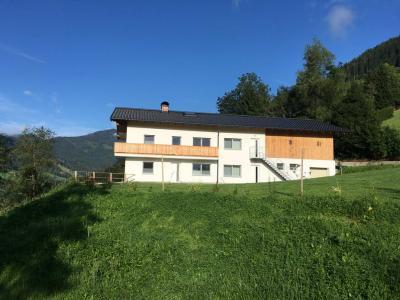 Ferienwohnung Mühlbach, Unterleegut Apartments, Mühlbach am HOCHKÖNIG IMG 6675